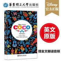 迪士尼系列寻梦环游记迪士尼绘本中英文双语电影故事书经典阅读小学生英语儿童读物原版漫画书籍