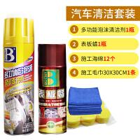 表板蜡汽车仪表盘蜡汽车内饰蜡保养上光防晒防尘养护清洁柠檬香型