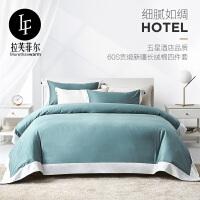 拉芙菲尔四件套全棉纯棉床上用品60支长绒棉被套床单被罩床品套件