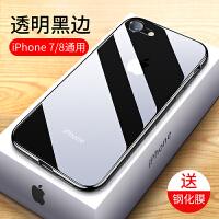 苹果8plus手机壳iphone7网红6新款7plus潮牌6splus超薄壳全6s包防摔i8透明8p iphone7/