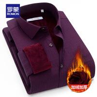 【年货节 3折到手价:149】罗蒙男士长袖加绒衬衫秋冬季加厚条纹衬衣中青年商务休闲保暖衬衫