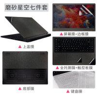 小米游戏本电脑15.6寸贴纸笔记本12.5外壳贴膜air13.3保护膜配件