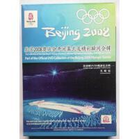 原装正版 北京2008奥运会开闭幕式及精彩瞬间合辑 7DVD 体育活动 光盘