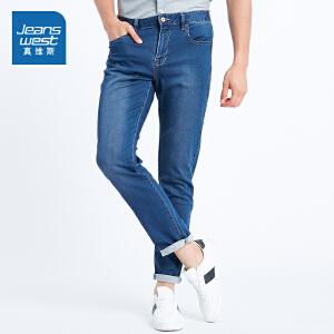 [尾品汇价:67.9元,20日10点-25日10点]真维斯男装 夏装简洁修身牛仔长裤