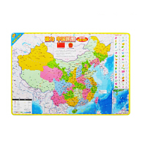 北斗磁性大号小号加厚中国世界地图拼图拼版 磁力中国行政区中学生地理拼图 磁性拼图