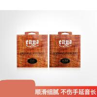 【enya】21/23/26寸恩雅尤克里里ukulele碳素透明琴弦指弹