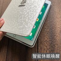 2017新ipad5保护套Air1外套A1822爱派5代平板1474电脑ip外壳ipad2018新款