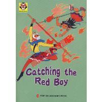 【旧书9成新】美猴王丛书---勇擒红孩儿 Monkey Series---Catching the Red Boy高明