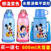 迪士尼儿童保温杯带吸管防摔两用便携小学生水杯幼儿园宝宝水壶女