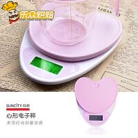 心形电子秤 食品克秤 称重电子称 厨房秤托盘秤烘焙称量工具