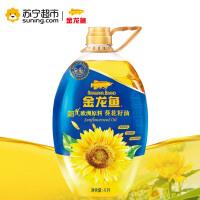 【苏宁易购】金龙鱼阳光葵花籽油食用油4L 脱壳压榨 新老包装*发货