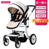 teknum高景观婴儿推车多功能可坐可躺轻便折叠推车送豪华礼包a348
