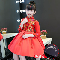 女童旗袍秋装2018新款中国风小女孩秋季长袖连衣裙儿童公主裙礼服