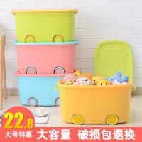 大号儿童宝宝玩具衣服卡通收纳箱整理箱塑料特大号家用收纳盒加厚