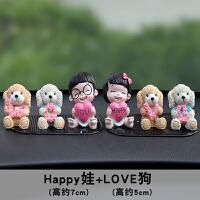 adfenna可爱卡通玩偶汽车创意摆件情侣娃娃公仔车内装饰品车载车上摆饰女