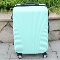 新款行李旅行箱磨砂登机箱男女时尚万向轮拉杆箱包20寸24寸28寸潮