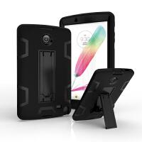 LG G pad2 8.0 V498皮套V495保护套V496 8英寸平板电脑硅胶防摔套