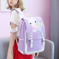 女孩小清新可爱兔子少女心帆布双肩包4-6年级韩版校园小学生书包