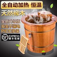 泡脚桶橡木足浴盆洗脚盆全自动按摩加热恒温电动足疗机足浴器深桶