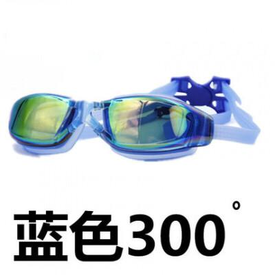 游泳眼镜高清泳镜男女士儿童平光有度数游泳装备 蓝色电镀300度 发货周期:一般在付款后2-90天左右发货,具体发货时间请以与客服协商的时间为准