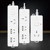 公牛(BULL)大功率16a插座插线板空调专用热水器电暖气微波炉4000W插排接线板拖线板排插