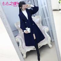 冬装新款女装 深蓝色优雅气质中长款毛呢大衣外套
