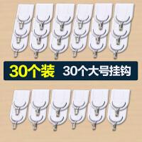 60个装强力粘胶大号挂钩厨房浴室门后创意无痕粘钩强力承重壁挂钩