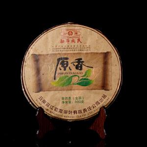 【单片800克】2012年勐库戎氏 原香饼 大饼 800克/片