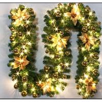 圣诞藤条圣诞树装饰品2.7米加密豪华圣诞节装饰品挂件