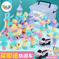 儿童益智拼装积木玩具6-7-8-10周岁男孩子女孩宝宝1-2-3智力开发4
