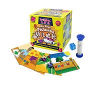 智库英国大脑瓜方盒系列3-6周岁儿童早教启蒙益智玩具认知识字卡
