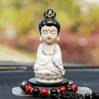 【支持礼品卡支付】观音车载摆件 陶瓷佛像车内西方三圣男女香水摆设汽车装饰品