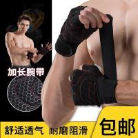 半指防滑手套运动男健身女器械训练拉单杠防起茧专业护腕耐磨骑行