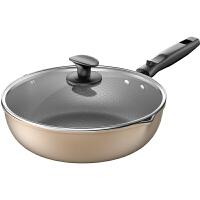 蜂窝不粘锅炒锅家用炒菜锅电磁炉专用不沾平底锅具煤气灶适用通用