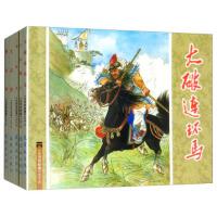 水浒传故事4(套装共5册)