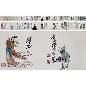 齐白石(款)《人物手卷》DD21
