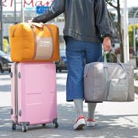 防水旅行收纳袋手提装衣服的袋子旅游衣物整理袋行李收纳包储物袋