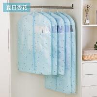 衣服防尘罩挂衣袋西装大衣物收纳袋子家用衣柜透明挂式西服防尘套 无异味可水洗3中+2大-5件套组合