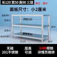 201不锈钢厨房置物架落地微波炉烤箱收纳储物用具层用品放锅架子