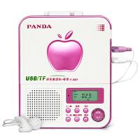 熊猫/PANDA F-327语言复读机插卡MP3播放器u盘播放机(红色)