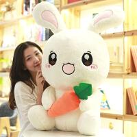 可爱兔子毛绒玩具抱枕公仔布娃娃睡觉女生小白兔玩偶生日礼物大号 巨大定制 1.2米【收藏宝贝下单送同款40厘米兔子