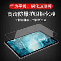 华为平板m6钢化玻璃膜10.8英寸全覆盖新款SCM-W09电脑高清贴膜8.4电脑M5青春版10.1畅