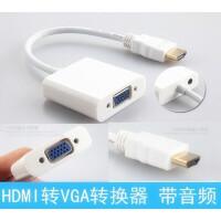 HDMI转VGA线转换器 联想笔记本电脑转投影仪显示器视频连接线接头 0.5m及以下
