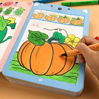 儿童水彩笔涂色绘本2-3-6岁幼儿园画画书涂色画本涂鸦填色绘画本