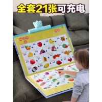 幼儿童有声读物1点读书0-3岁益智2男孩4学习6女孩5宝宝玩具早教机