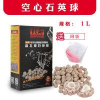 【支持礼品卡】石英球生化球陶瓷环细菌球环鱼缸过滤材料水族箱养鱼用品滤材 hx5