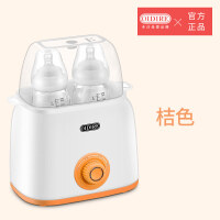 德国多功能温奶消毒器二合一自动暖奶器智能恒温加热奶瓶婴儿保温a446