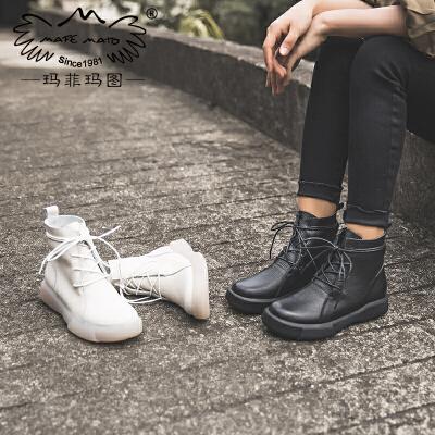玛菲玛图欧洲站女鞋  女靴子2018新款短靴女平底真皮系带单靴复古马丁靴006-5L尾品汇 付款后3-5个工作日发货