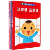 躲猫猫系列(共3册)/蒲蒲兰绘本馆 这是谁 拿下来 想不到 儿童故事书0-1-2-3岁幼儿童绘本图书翻翻书籍 用游戏的