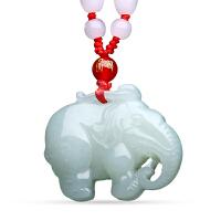 天然和田玉白玉大象玉坠挂件老坑男女款吉象如意吊坠小象玉石 和田玉吉象如意吊坠